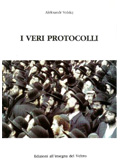 veri protocolli